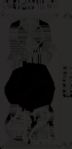Номерок прямоугольный для гардероба