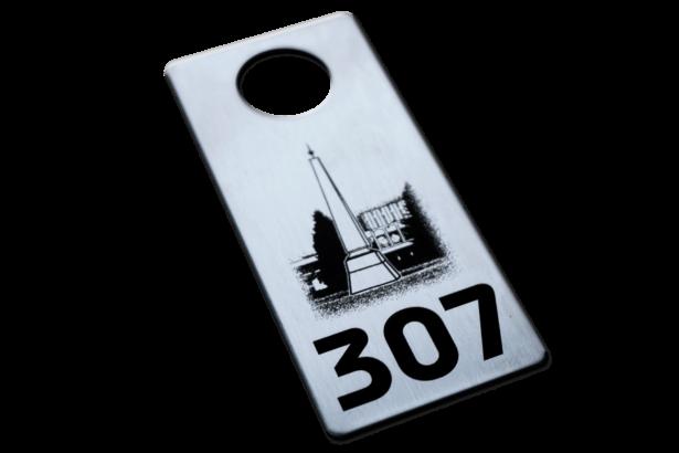 Номерки для гардероба с изображением